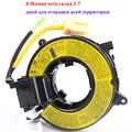 Bobina de interruptor de combinación MR583930 MR583932 para Mitsubishi Lancer Outlander