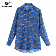 ROHOPO Autumn Long Sleeve Zebra Animal Blouse Flared Hem High Low Top Shirt Lantern Sleeve Blue Office Ladies Blouses #UK9466