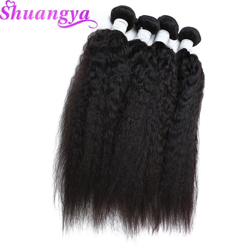 Brazilian Kinky Straight Remy Human Hair Bundles 4 Bundles Deals Natural Color Hair Weave Bundles Shuangya Hair Extensions