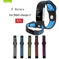 Double Color Silicone Band Strap For Fitbit Charge 2 Bracelet Smart Wristbands Wearable Device Accessories