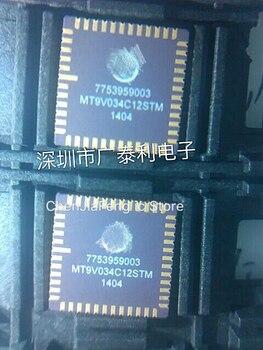 5PCS/LOT  New original  MT9V034C12STM  CLCC-48