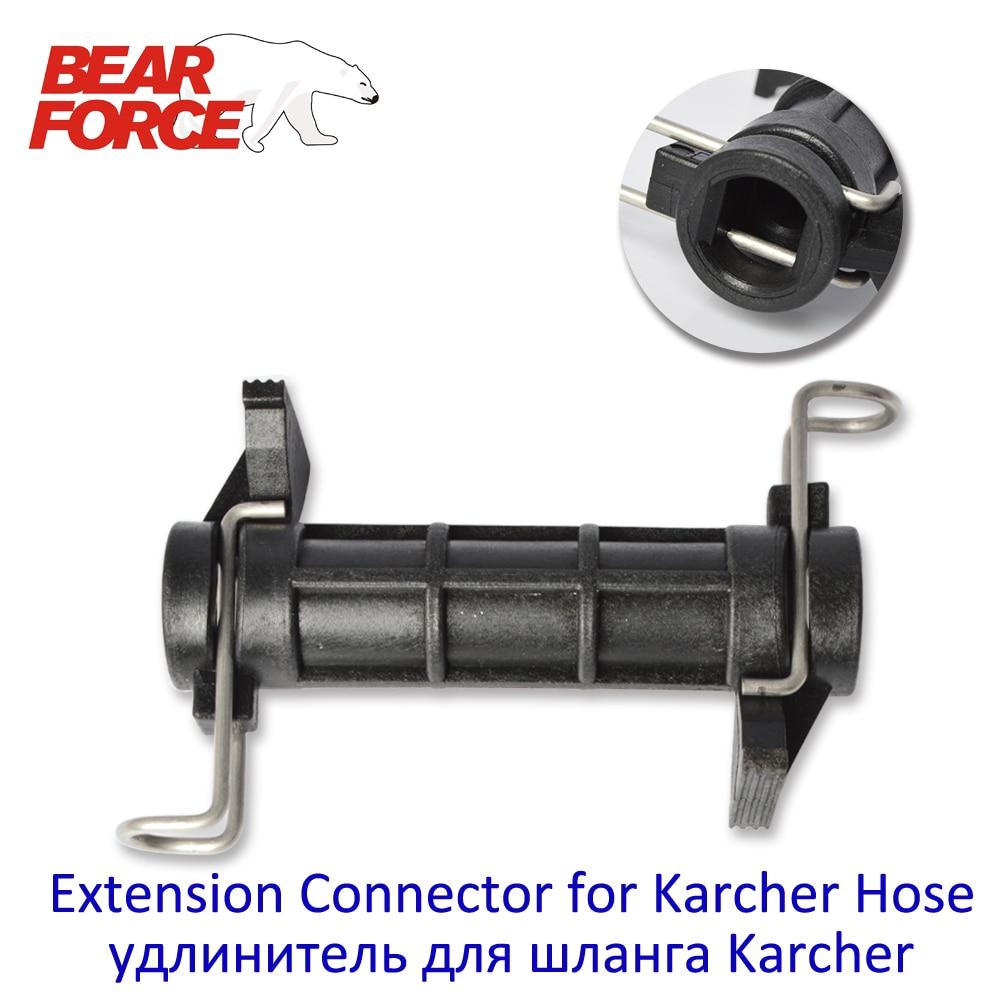 Conector de extensión de manguera para Karcher Serie K manguera de limpieza de agua de alta presión Lanza de espuma de nieve de 750ML para Karcher K2 K3 K4 K5 K6 K7 lavadoras de presión de coches generador de espuma de jabón con boquilla de rociador ajustable