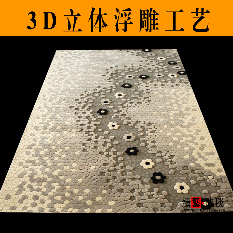 Fashion brief modern fashion 3d three dimensional relief cotton mats living room coffee table bedroom carpet