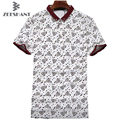 Leopard Printed Male Casual Polo Men For Business  Man Cotton Short Sleeve Dress Shirt  in Men's Polo Shirts