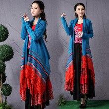 Этнический стиль осенний вязаный кардиган с кисточками женский полный плащ пончо шаль свитер пальто bs152