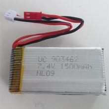 Fast Charging 1500mah Battery For WL 912 V913 L959 L979 Drones Spare Parts With Lipo Battery 7.4v Accessories Quadcopter Kit