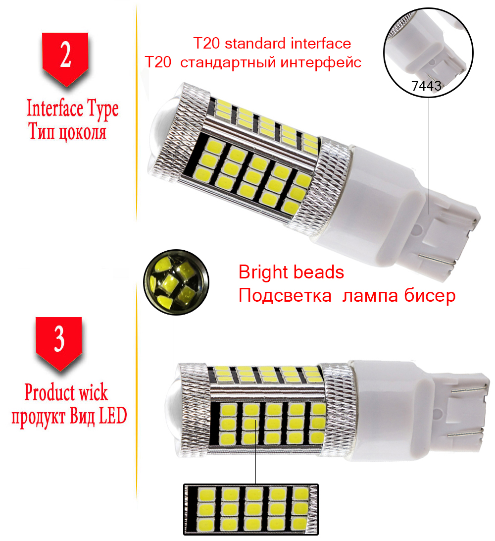 WTS 4pcs T20 BA15S 66SMD P21W LED R5W Bulbs Car Driving Turn Signal Lights tail Backup Lamp Reverse Parking 6000K White Red5