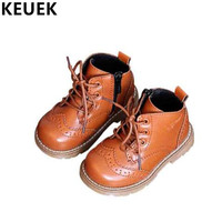 British Style Brands Children Boots Student Fashion Vintage Brogue Martin Boots Boys Girls Breathable Ankle Boots