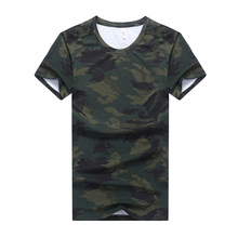 7XL 8XL 9XL Use For 130kg Big Size Beach T Shirts Men High Quality Cotton Camouflage Mens Sweatshirt Oversized Gym Clothing