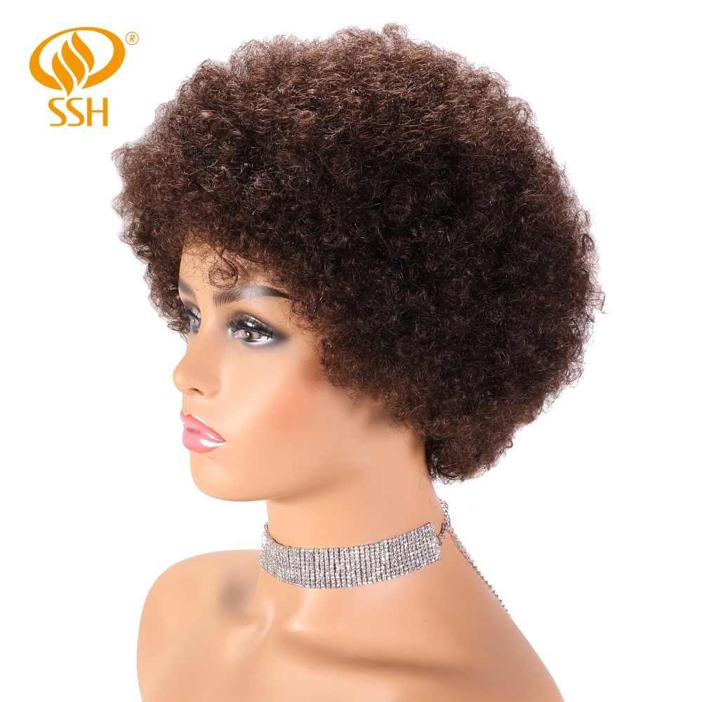 SSH Non-Remy короткие глубокие волнистые человеческие волосы парики природа черный парик для черных женщин с взрыва