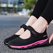 2020 sommer Schuhe Frauen Mesh Turnschuhe Atmungs Wohnungen Casual Schuhe Mode Mutter Sneaker Mokassin Zapatos Mujer Damen Loafers