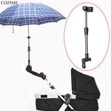 36-50mm Baby Stroller Umbrella Support Structure