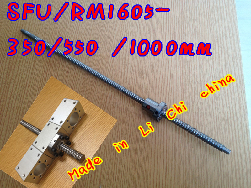 Free shipping RM1605 Ballscrew -L350/550/1000MM-C7 Anti Backlash Rolled Ballscrew +3pcs 1605 ballnut for linear CNC X Y Z