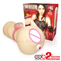 Japanese Porn Star 2 holes Artificial Vagina Anal Sex, Male Masturbators,Vibrating pocket pussy, products for adults