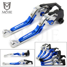 For YAMAHA YZF R6 YZF-R6 1999-2004 2000 2001 2002 2003 Motorcycle CNC Aluminum Adjustable Folding Extenable Brake Clutch Levers(China)