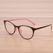 e6d244e8c20 Kottdo Oval Women Men s Cat Eye Glasses Prescription Eyewear Frame Female  Elegant Optical Glasses Frames Spectacle