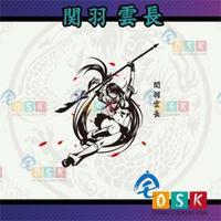 One ride when the Qian Yu Yu long wall stickers three countries Zhimeng Niangjie Jiejie cartoon cartoon paste