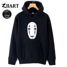 Man hoodie Cotton faceless Spirited Away No face man Miyazaki Hayao mysterious ghost white mask Boys male fleece polyester