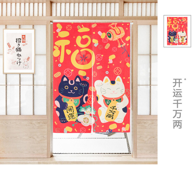 Number 1 Chinese Kitchen: Japanese Door Hanging & Japanese Style Creative Partition