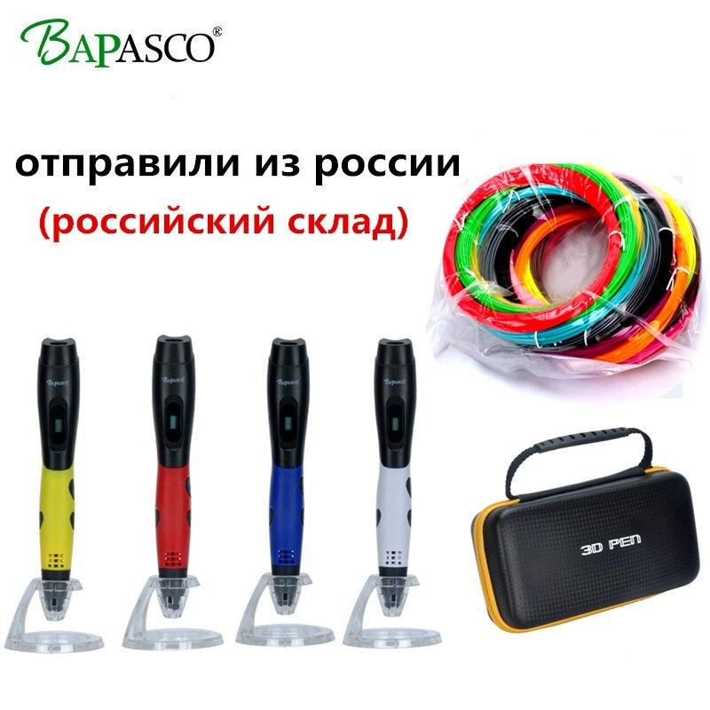 New original bapasco 3D pen bp-04 with ABSPLA filament 3D printing pen oled display kids diy draiwng pen 3D molding best Pen 3d