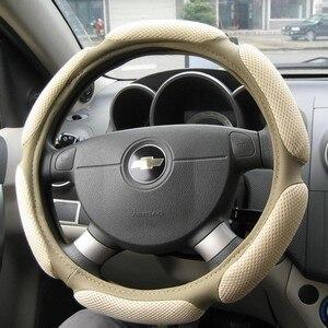 Image 5 - Спортивный чехол рулевого колеса автомобиля сетчатый материал Воздухопроницаемый автомобильный чехол