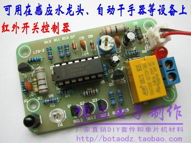 Circuit Diagram For Generator On Inductive Proximity Sensor Circuit