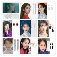 이지은 DEL LUNA Hotel UI 장만월Korean dramas TV de nueva personalidad de la moda aretes elegante para mujeres pendientes de botón pendientes brincos ornamento