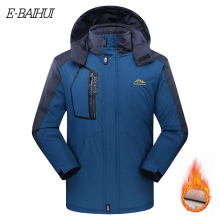 E-BAIHUI New Winter Jacket Men Thick Fleece Waterproof Outwear Military Jackets Mens Windbreaker Army Parka Raincoat Coats G027