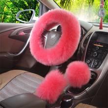 2f6f20c0c28e7 2018 Универсальный Автомобильный Мех животных ry розовый руль Обложка  шерстяные рычаги передач для автомобиля переключатель торм.