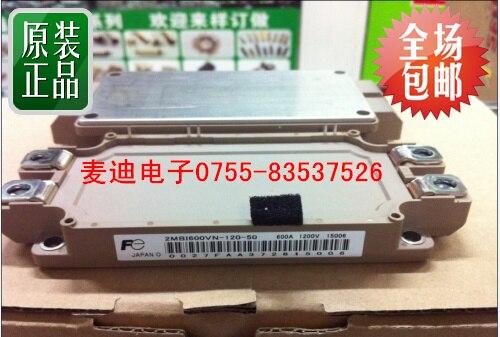 2MBI600VN-170P-50 2MB600VN-120-50  original spot