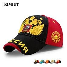 2017 Rusia emblema nacional oro de doble cabeza Eagle Cap ajustable sombrero  de algodón SnapBack gorras fa0cd520e31