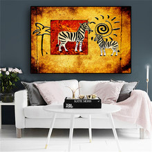 Africa Zebra Canvas Art Painting Vintage Abstract Landscape Posters and Prints Scandinavian Art Wall Picture for Living Room(China)