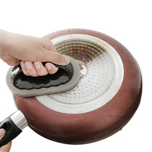 Magic Decontamination Brush