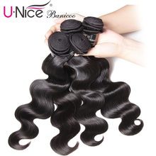 UNice Hair Banicoo Series 10A Raw Virgin Hair Malaysian Body Wave Unprocessed Hair Bundles 1/3/4 Piece Human Hair Extensions(China)