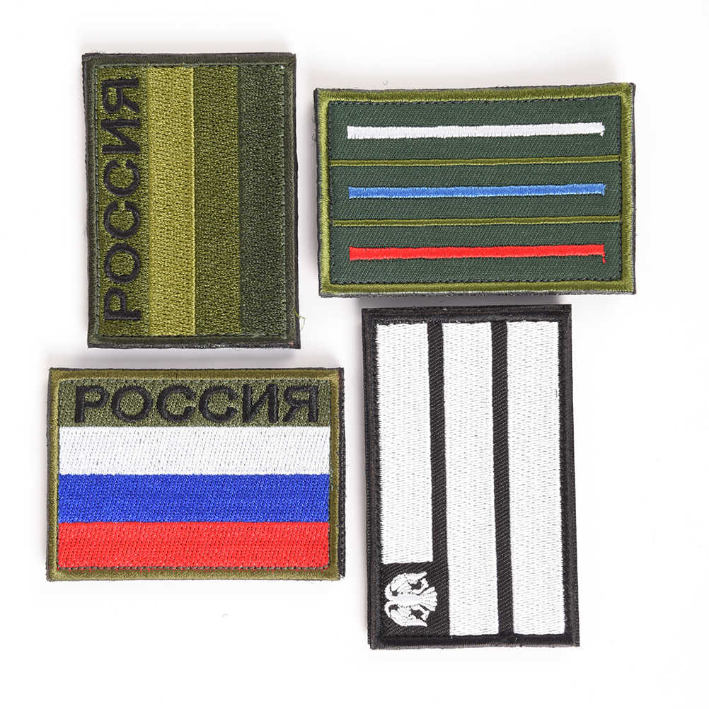 Embroidery Patch Russia Flag Russian Television Fastener Military Emblem Morale Tactical Costume Applique Embroidered Patches