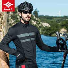 Santic Men Thermal Fleece Cycling Jacket Keep Warm Cycling Windproof Jacket 4.5cm Reflective Strip Autumn Winter Coat Black цены
