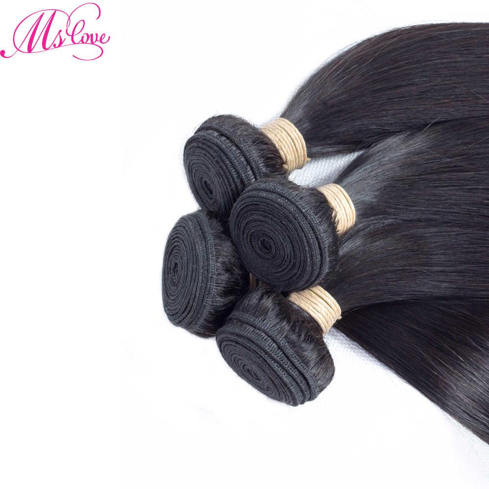 MS Love 4 пучка человеческих волос Плетение прямые бразильские волосы плетение пучки волосы remy расширение