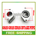GS125 GN125 EN125 motorcycle carburetor intake pipe 25mm inlet manifold connecting pipe CG125 accessories free shipping