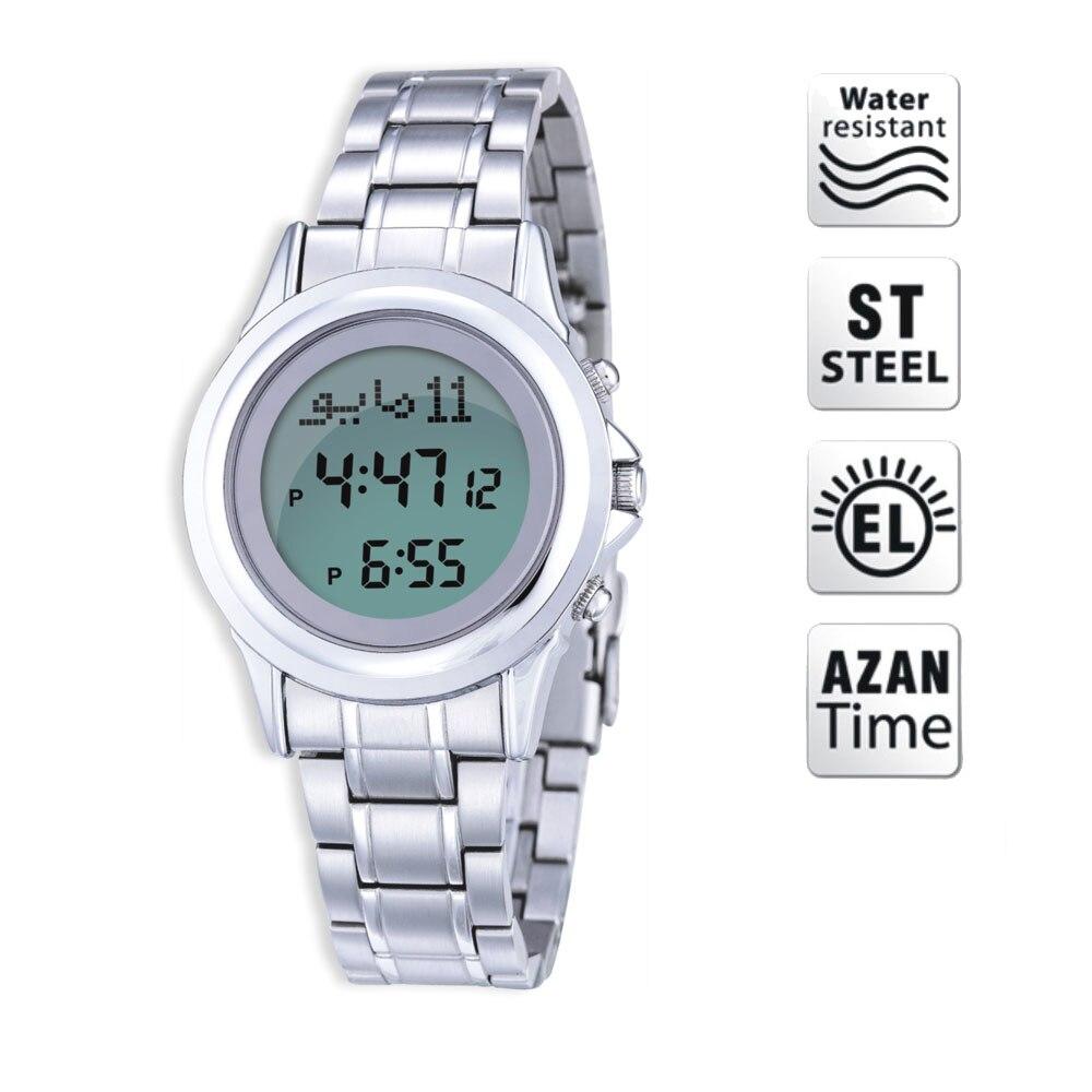 Reloj Azan 6381 reloj islámico Qibla con brújula de oración reloj musulmán mejores regalos, plata 1pc-in Almacenamiento de artesanía DIY from Hogar y Mascotas    1