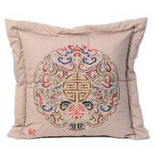 Top Quatily moda East silla Vintage cojín Decoración sofá coche cojín almohada algodón Lino cuadrado cojines festivos bordado