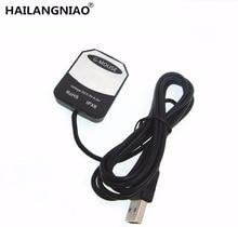 USB מקלט GPS Ublox 7020 gps שבב GPS אנטנת G עכבר להחליף BU353S4 VK 162