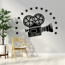 Free shipping Video Wall Sticker Decal Home Decor For Babys Rooms Vinyl Art