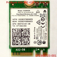 SSEA new for Intel Dual Band Wireless-AC 3165 3165NGW WIFI Bluetooth4.0 NGFF card 802.11AC for HP SPS 806723-001