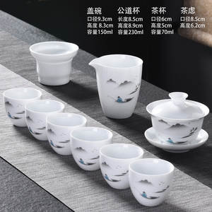Ceramic Cup Tea Set Simple Modern Master Tea Cup Ceramic Tea Set Home Tea Ceremony Supplies