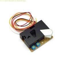 PM2.5 Dust Sensor DSM501A