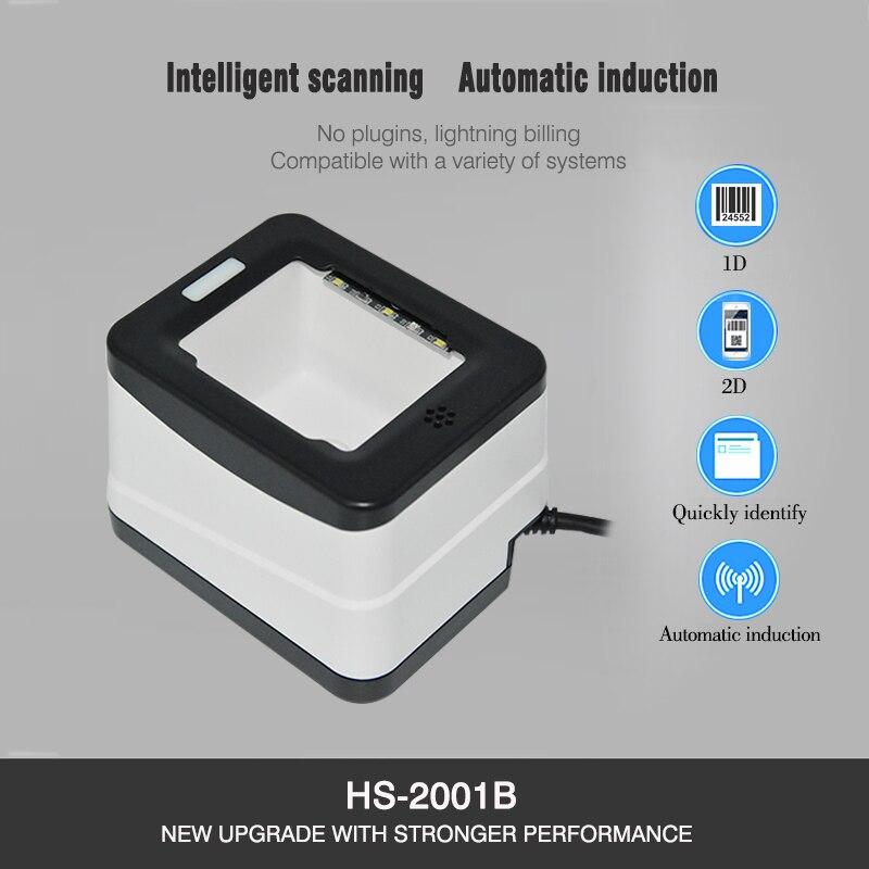 HS-2001B-5