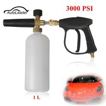 Auto Washer For Foam Lance Snow High Pressure Gun & Bottle Car Foamer Wash Quick Adapter Jet