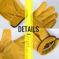 Мужские перчатки #3
