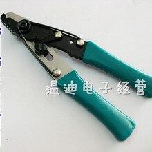 Холодильные инструменты для морозильника тонкое махаришис шерстяная трубка tongers Тонг шерстяная трубка ножницы инструменты капиллярные ножницы
