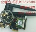 SSEA Novo Realtek RTL8723BE AW-NB159H cartão Mini PCI-E WiFi Bluetooth 4.0 Sem Fio com Antena para o Desktop